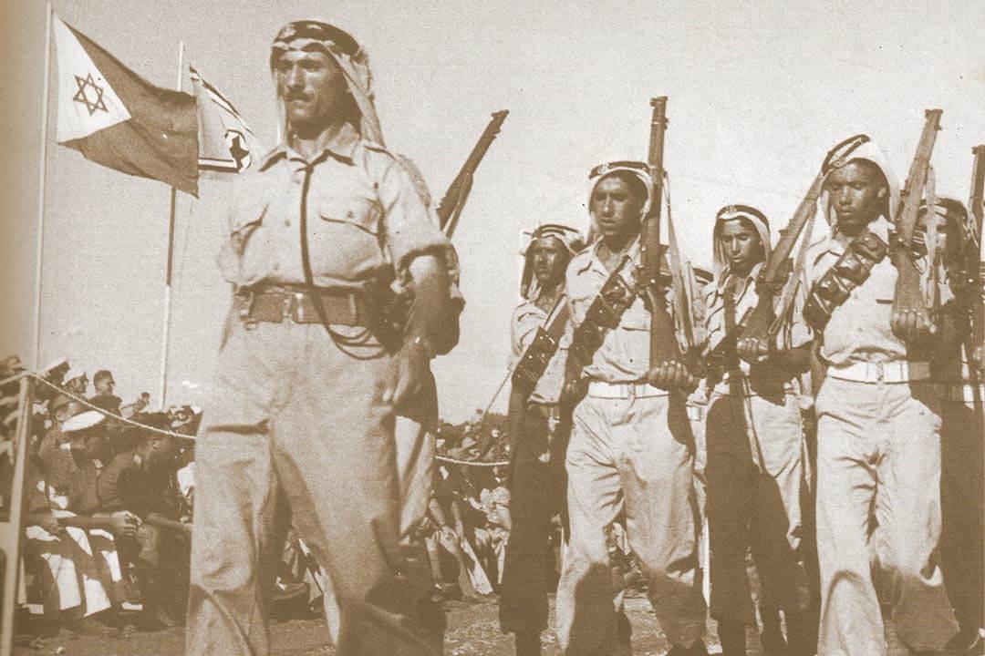 Bedouin_IDF1949