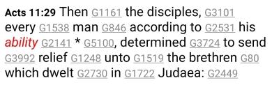Screenshot_20200320-053105_Bible Concordance