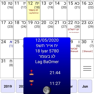Screenshot_20200512-042034.jpg